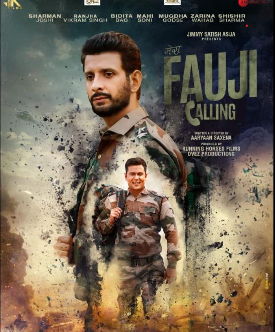 Mera Fauji Calling HD Movie Download