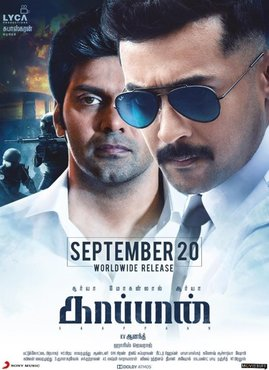 Kaappaan movie download in hindi 480p ,Release Date,Cast