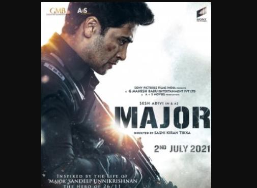 Major_The_Film