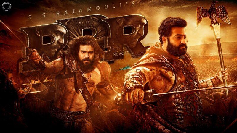 RRR Movie Download in Hindi filmyzilla
