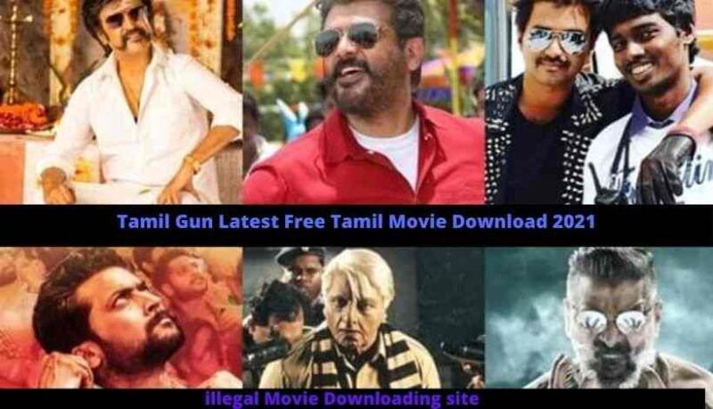 TamilGun Website 2021