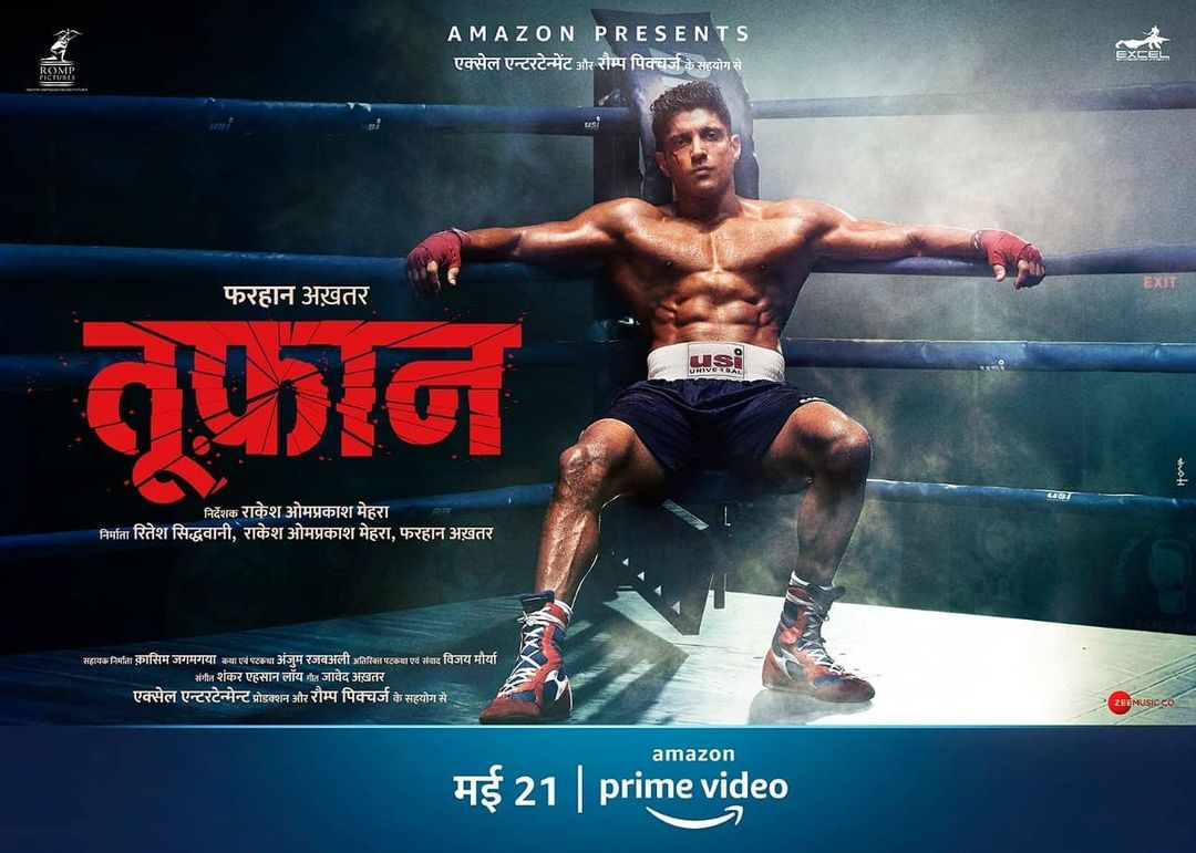 Toofan movie download 720p filmywap