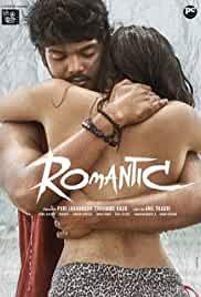 Romantic Telugu Movie Download, Release Date, Cast